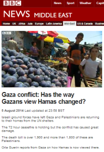 Guerin filmed Hamas 5 8